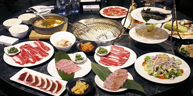 全台灣第一家錵燒燒肉店!錵鑶集團最新品牌就在公益路,目前正試營運當中唷!