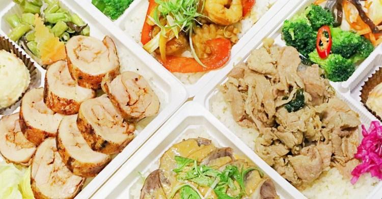 小杏韻和風輕食便當,烏日便當外送推薦,豐富食材份量有誠意,還能客製化唷!