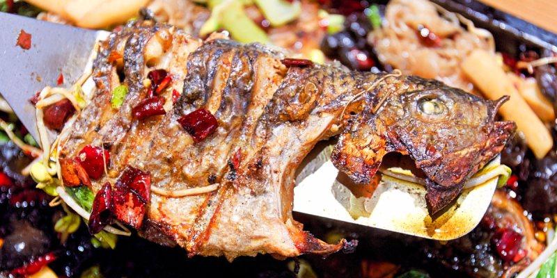 怪味烤魚到底有多怪?城裡城外巫山烤魚,口味辣度配菜都能自由配!