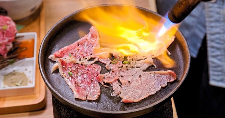 深夜裡的隱藏版極限燒肉丼,彰化的超人氣燒肉丼在逢甲也能吃得到!