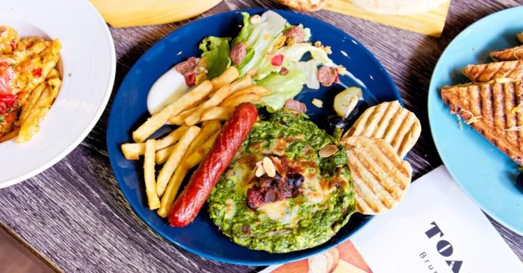 在台中也能享用傳統地中海早午餐!原來土司盛世不是只有吐司可以吃~