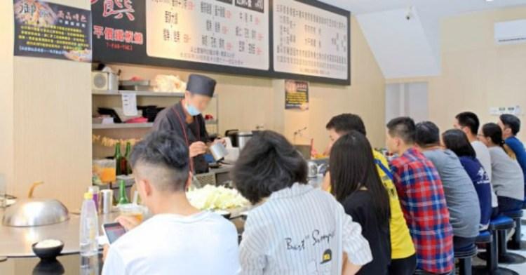 下午三點還一堆人在吃鐵板燒是怎麼一回事?御饌鐵板燒隱藏版餐點限量推出
