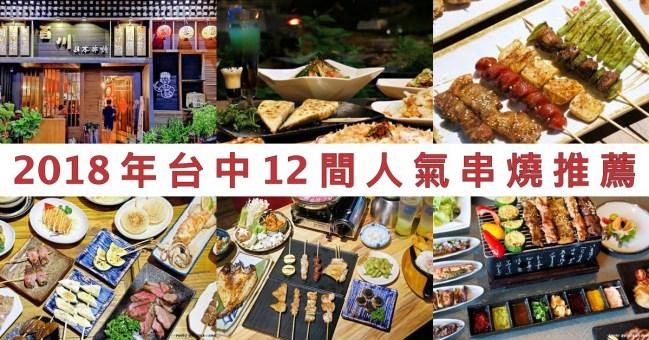 20180916204604 21 - 台中80年老店,只賣清爽系肉粽、扁食、肉焿與四神湯,內用、外帶的人潮總是不少