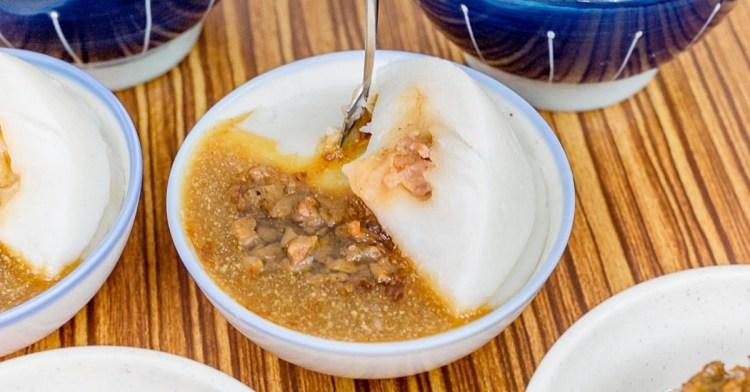 彰化40年傳統美食推薦,黑頭碗粿冷熱口感好Q彈,細緻米香搭配獨門醬料好涮嘴!