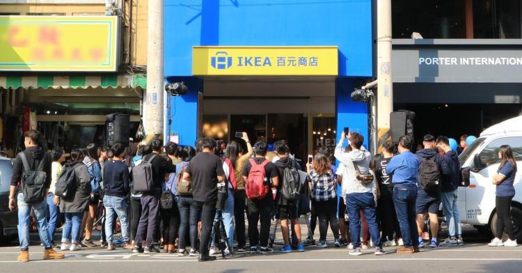 IKEA百元商店逢甲店今天開幕!排隊人潮塞爆現場,精選限定商品情報大公開