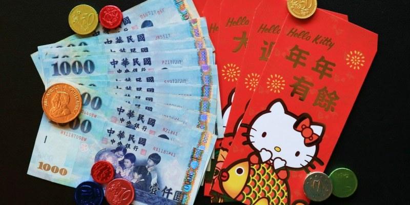 2019過年紅包怎麼包?最新紅包行情表、453個新鈔兌換據點、新年祝賀詞懶人包