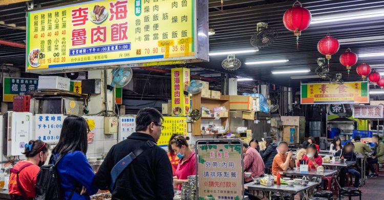 李海魯肉飯,凌晨3點依舊燈火通明的人氣小吃,口味看人吃,價格沒那麼可愛