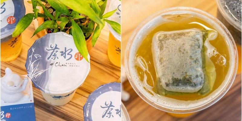 茶水印人文茶飲│中國醫人氣飲料,獨家專利360度漩茶工法,杯杯都能喝到現泡好茶