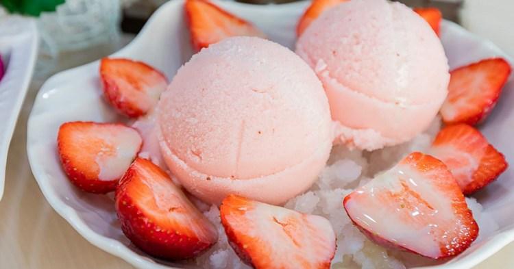 純粹綿綿冰,在地人私藏的好吃冰店,40多種口味真材實料,想吃特定口味要碰運氣!