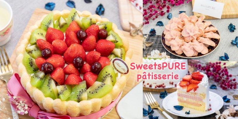 SweetsPURE溫感烘焙,母親節限定6款絕美蛋糕預購中!還有超人氣櫻花曲奇餅好粉嫩