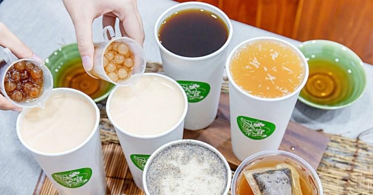 茶覓飲品,選用南投魚池好茶+手工炒糖,還有媲美放大版鮭魚卵的珍珠嫩Q好吃!