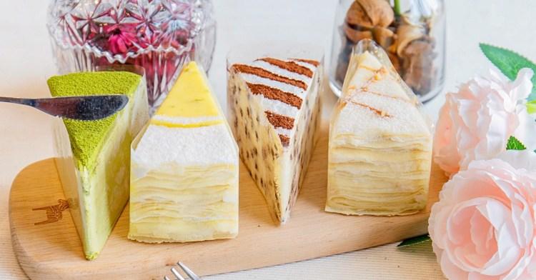 2度C Ni Guo,台中千層蛋糕推薦,限量口味+30層以上的蛋皮在公益路就能吃得到!