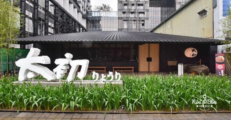 2019年4月台中新店資訊彙整,27間台中餐廳