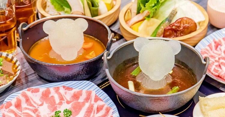 覓鍋物,台中也能吃到超療癒泡湯小熊火鍋囉!多種獨家特色湯底、還有海鮮活體現撈超新鮮