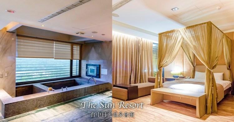 台中日光溫泉會館,30坪超大房型+獨立室內泡湯池好享受!一泊二食漫遊山城讓人玩到不想回家啦!