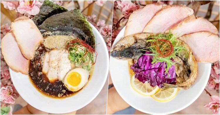 麵屋聚│傳統市場內的低調拉麵小店!竟有道地日本湯頭口味,還有可遇不可求的秋刀魚拉麵!