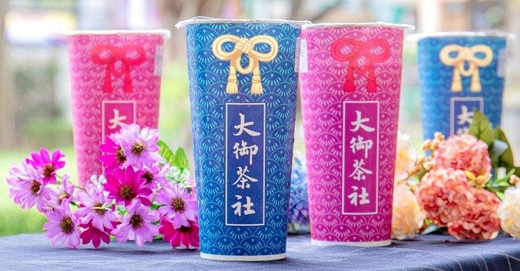 大御茶社,超美日系神社御守飲品!清爽茶香與新鮮水果好消暑,還有好喝細緻的綠豆冰沙!