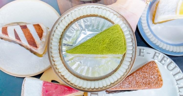 台中后里Ni Guo 手作千層創始店,台中千層蛋糕推薦,百元初頭就能品嚐美味千層蛋糕!