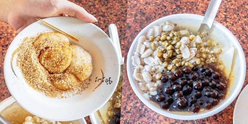 忠孝豆花,忠孝夜市超過50年老字號甜湯店,還有手工客家麻糬,不過評價較為兩極
