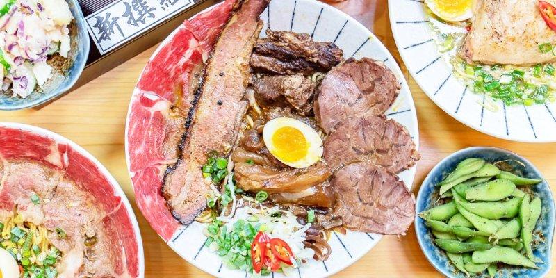 台中牛肉麵的後起之秀,整碗一次可以享用到五種牛肉!每日限量,晚來吃不到~