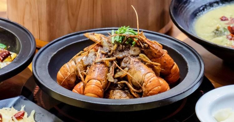 漁知香木桶魚,在台中也能吃到川西傳統美味!還有少見的十三香小龍蝦超涮嘴~