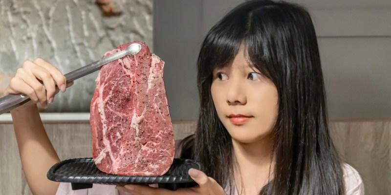 台中人氣日式炭火燒肉吃到飽!限時加價不用百元就能享有和牛吃到飽,還有比臉大牛排任你吃