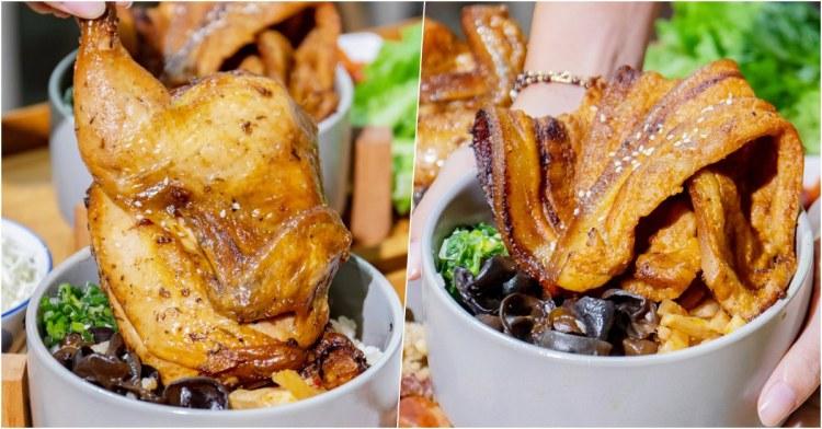 懷疑到底是點了烤雞還是丼飯?台中巨無霸份量丼飯,吃完肚子都要被搞大了!