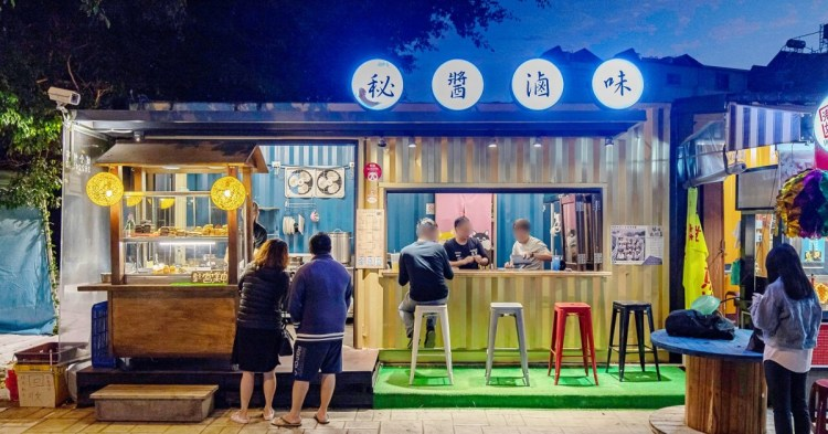 台中最新竄紅冷滷品牌,台灣吃不到的獨特風味夠涮嘴!還沒打烊就賣光光~