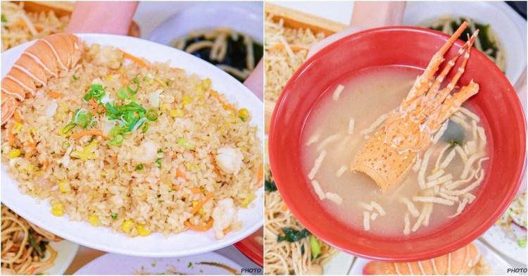 台中超狂炒飯新開幕!章魚燒炒飯、龍蝦炒飯通通端上桌,還有味噌湯與冷泡茶可以喝到飽!