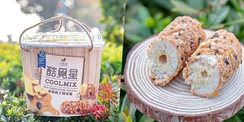 台中伴手禮門市新開幕!榮獲食品界米其林指南,珍珠奶茶也能變身鳳梨酥!