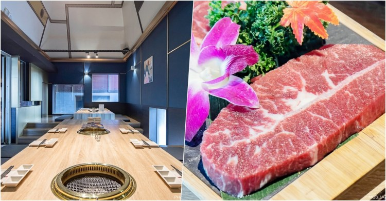 紅巢燒肉工房│台中燒肉推薦,公益路低調新鮮日式燒肉,雙人套餐多達7種肉品好澎派!