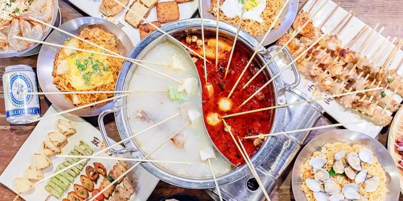 2020台中串燒懶人包,15間台中串燒整理,特色串燒美食通通報給你知!