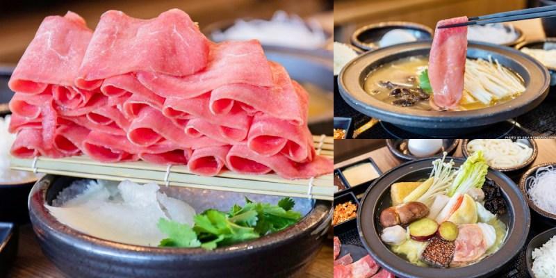 一棧鍋物,首創個人蒸火鍋、上湯魚翅鍋,霸氣肉山直接送上桌!