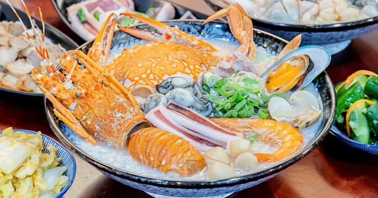 霸氣螃蟹海鮮粥,整隻螃蟹、龍蝦通通豪邁入粥,還有沒預訂吃不到的波士頓龍蝦海鮮粥