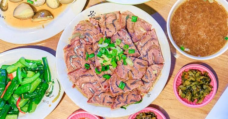 吳家莊頂級牛肉麵,永興街人氣牛肉麵,表面鋪著滿滿的牛腱,幾乎看不到底下的麵!