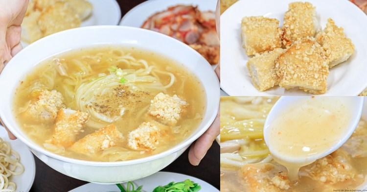 仁傑土魠魚羹│不用特地跑去台南,也能吃到料鮮味美的土魠魚羹!加點烏醋更對味~