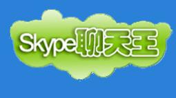 china bans skype