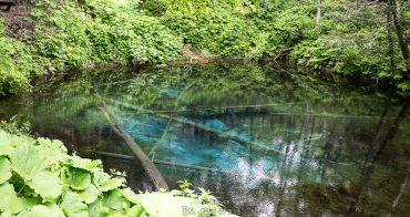 跳脫制式行程 給你滿滿的北海道印象 北海道觀光秘境看過來