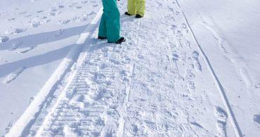 Ice fishing 冰上釣魚?!看小人收穫滿滿好不得意 北海道旅行