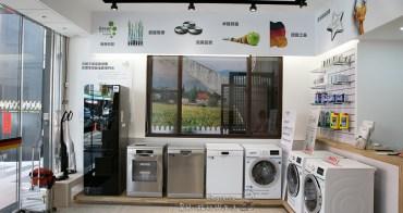 媽媽樂最佳幫手 Bosch博世洗碗機 雍容高雅轉身變出各種料理也能輕鬆善後