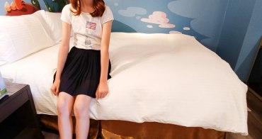 台中市中心住宿推薦 星漾商旅中清館 彩繪主題房很適合親子造訪