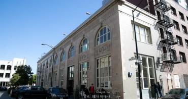 文青潮人必訪 不只是一杯咖啡 @舊金山Mint Plaza藍瓶咖啡 Blue Bottle Coffee