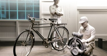 日本第一台汽車誕生 小小科技種子萌芽@豐田產業技術紀念館