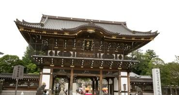消災祈福法會直擊 成田山新勝寺 每日祈福過火 御護摩  仁王門