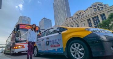 捕獲野生PCI空氣淨化車【SHARPx TaxiGo】在計程車內也能享受正負離子美容!