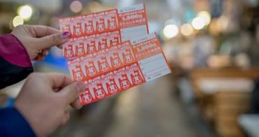 青森人的廚房 古川市場想吃什麼都可換 のっけ丼 青森魚菜センター