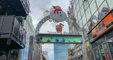 原宿 藝伎之夜(小孩也可入內 kawaii monster cafe harujuku 可愛怪獸餐廳 週二主題之夜