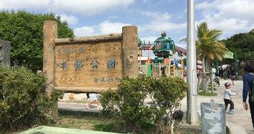 親子旅遊 沖繩自駕 景點推薦 本部公園 野菜王國