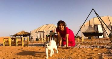 撒哈拉沙漠裡,最美最舒適也最安全的豪華帳棚 yalla摩洛哥魔力之旅