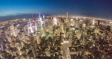 全世界最知名天際線 帝國大廈夜景 Empire State Building 億萬夜景看這